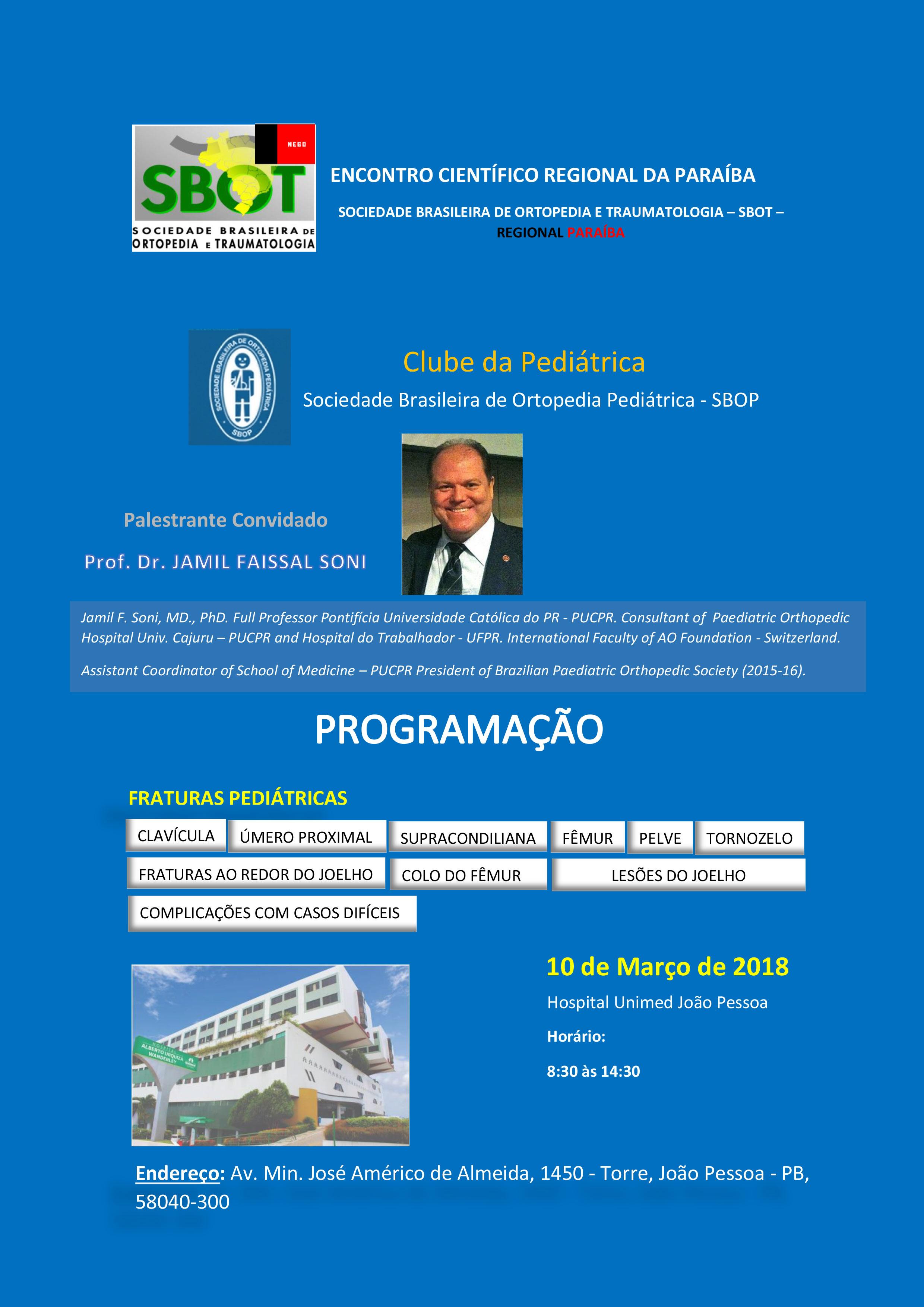 11º Clube da Pediátrica da SBOP